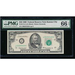 1969 $50 Kansas City Federal Reserve Note PMG 66EPQ