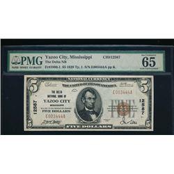 1929 $5 Yazoo City National Bank Note PMG 65EPQ