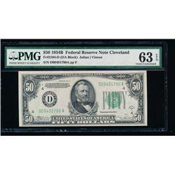1934B $50 Cleveland Federal Reserve Note PMG 63EPQ