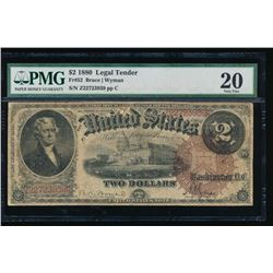1880 $2 Legal Tender Note PMG 20