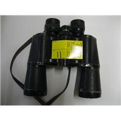 Robert Geller Giessen 8x45 Binoculars