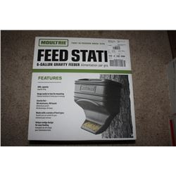 6 Gallon Gravity Feeder