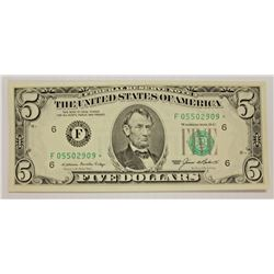 1985 $5.00 ATLANTA FEDERAL RESERVE STAR NOTE
