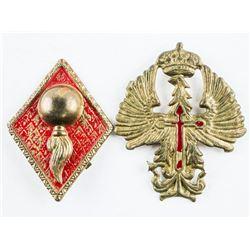 1936-1939 Spanish Civil War Nationalist Army Cap Badge and Artillery Cap Badge