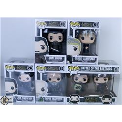 LOT OF 5 FUNKO POPS: GAME OF THRONES PACK.