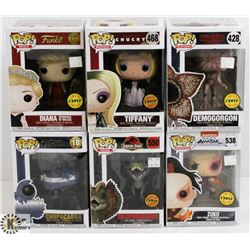 LOT OF SIX FUNKO POPS: CHASE VARIANT PACK.
