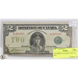 1923 DOMINION OF CANADA PRINCE OF WALES $2 BILL
