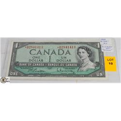 1954 CANADIAN ASTERISK ONE DOLLAR NOTE
