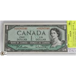 1954 CANADIAN ONE DOLLAR REPLACEMENT NOTE VF.
