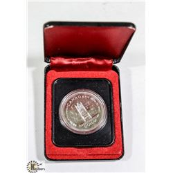 1952-1977 THRONE OF THE SENATE SILVER COIN