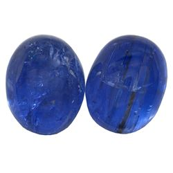 10.87 ctw Cabochon Mixed Tanzanite Parcel