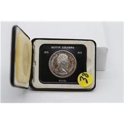 1871-1971 - Commemorative B.C. silver coin