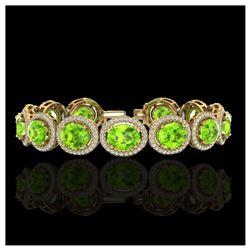 4.97 ctw Ruby & Diamond Necklace 14K Yellow Gold