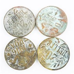 Group of (4) German East Africa, Emergency Coinage