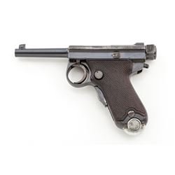 Japanese Baby Nambu Semi-Automatic Pistol
