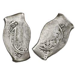 Mexico City, Mexico, cob 8 reales, 1720J, rare.