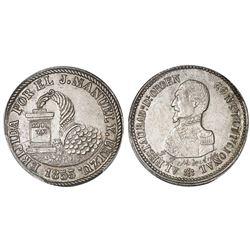 Potosi, Bolivia, medallic 2 soles, (1863) Acha muled with 1853 cornucopia (unlisted), PCGS UNC detai