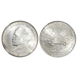 Cuba, 1 peso, 1953, Marti centennial, NGC MS 64.