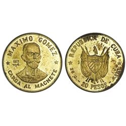 Cuba, off-metal pattern for silver 20 pesos in brass, 1977, Maximo Gomez, rare, ex-Rudman.