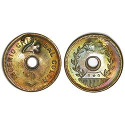 San Pedro de Macoris, Dominican Republic, brass 2 reales token, no date (late 1800s to early 1900s),