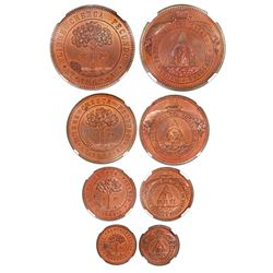 Denomination set of four Honduras (struck in London, England), bronze provisional patterns of 1862,