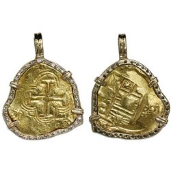 Seville, Spain, cob 8 escudos, Charles II, assayer not visible, mounted cross-side out in 14K bezel