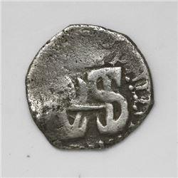 """Lima, Peru, cob 1/2 real, (1659V), """"Star of Lima"""" type, rare."""