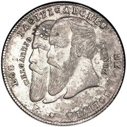 Lot of three Potosi, Bolivia, 1/4 melgarejos, 1865, with three different reverses, PCGS AU53 (2) and