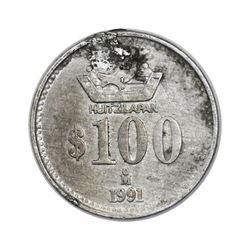 Mexico City, Mexico, aluminum 100 pesos pattern, 1991.