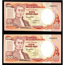 Lot of two Bogota, Colombia, Banco de la Republica, 100 pesos oro with matching very low serial numb