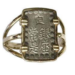 "Japan, 1 shu (is-shu gin, ""samurai coin""), mid-1800s, mounted in ladies' 14K gold ring (size 6)."