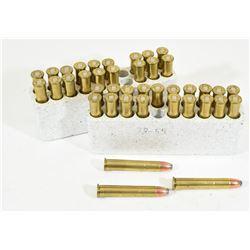 40 Rounds Winchester Western 38-55 Ammunition