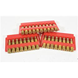 26 Rounds 7.62 x 51 Nato Ammunition