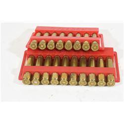 18 Rounds 8mm Mauser Ammunition