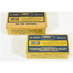 80 Rounds CIL 32 RF Short