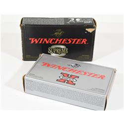 40 Rounds Winchester 7mm STW