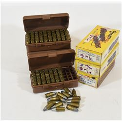 350 Rounds 9mm Luger Reloaded Ammunition