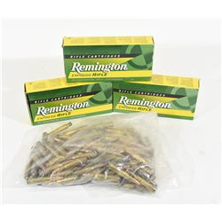 110 Rounds 222 Rem Reloads & 70 Once Fired Brass