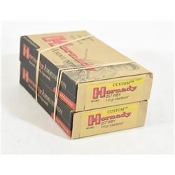 40 Rounds Hornady 257 Weatherby 110grn Interbond