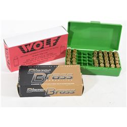 119 Rounds Mixed 40 S&W Ammunition