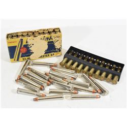 40 Rounds 32-40 Win. & 10 Pieces of Brass