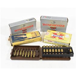 66 Rounds Mixed Rifle Ammunition