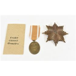 West Wall Medal & Packet