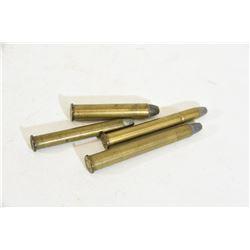 4 Rare Small Caliber Cartridges