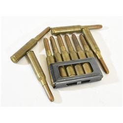 10 Rounds 1941 WW 11 6.5 Carcano Ammunition