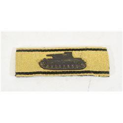 Bold Tank Emblem