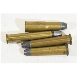 Rare Winchester Ammunition