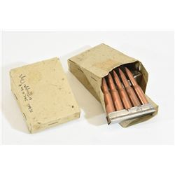 30 Rounds 7.62 x 54 R F.M.J on Stripper Clips