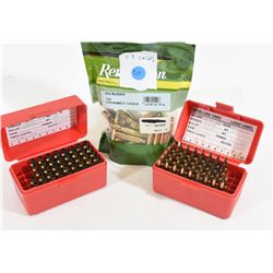 204 Ruger Ammunition and Brass