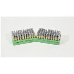100 Rounds 351 WSL Gas Checked Ammunition
